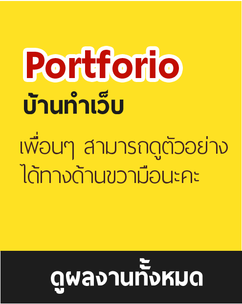 portforio_bantumweb