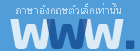 domain_www