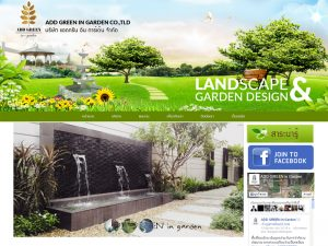 www.addgreeningarden.com