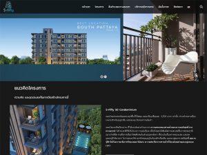 คอนโดพัทยาใต้ สุขุมวิท 50 S-Fifty 50 Condominium