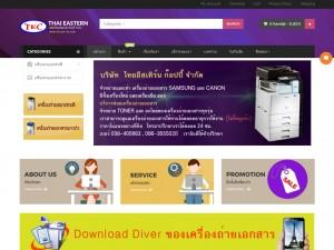 teccopy-oa.com
