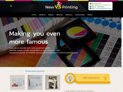 newvsprinting.com