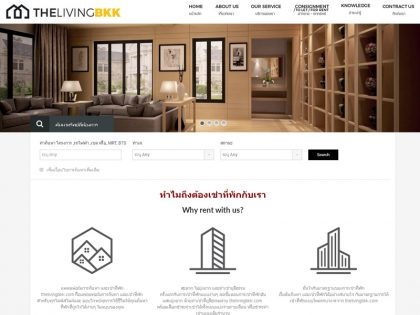 thelivingbkk.com