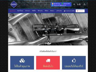 http://discovery-168.com/ ผลงานบ้านทำเว็บ เว็บขายของ จำหน่ายกล้องติดปืน DISCOVERY Optics, LLC-DISCOVERY Optics Rifle Scope Accessories Rangefinder Night Vision