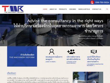 tmr-engineering.com