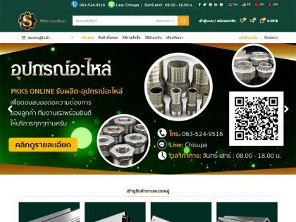 pkksonline.com