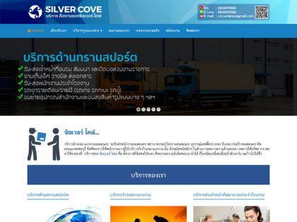 silver-cove.com