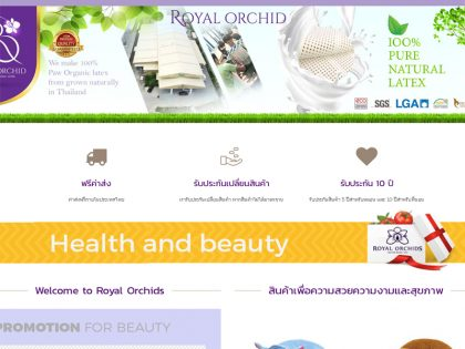 royalorchid.in.th