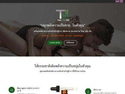 thaiherbpro.com