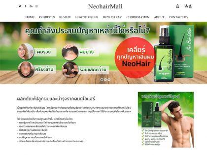 neohairmall.com