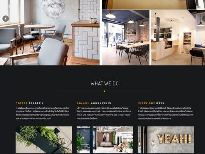 Interior – Design