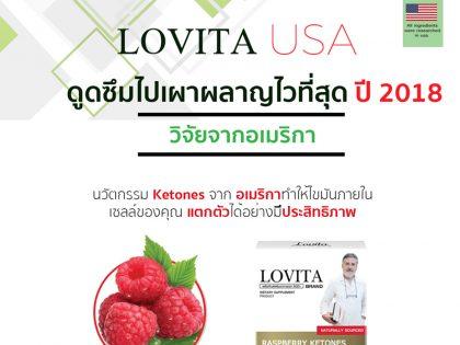lovita-usa.com