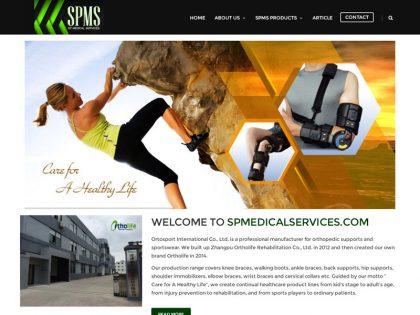 spmedicalservices.com