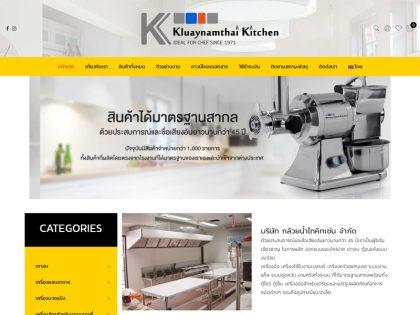bakeryeasy.net