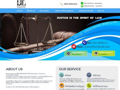 ijl-law.com