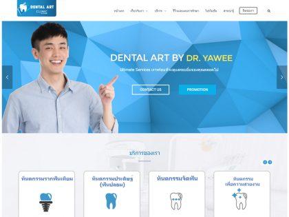 dentalartclinic-uthaithani.com