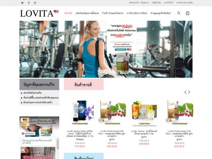 lovita-international.com
