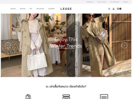 เว็บไซต์สำหรับ ขาย – เช่าเสื้อผ้า ชุดราตรี เสื้อโค๊ท ชุดกันหนาว