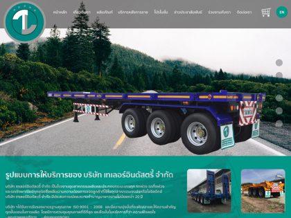 trailer-industry.com