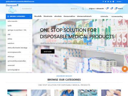doctor-save.com