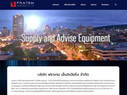fratem-engineering.com