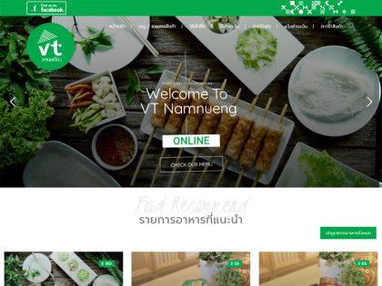 vtnamnuengonline.com