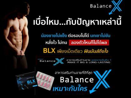 balancelek.com