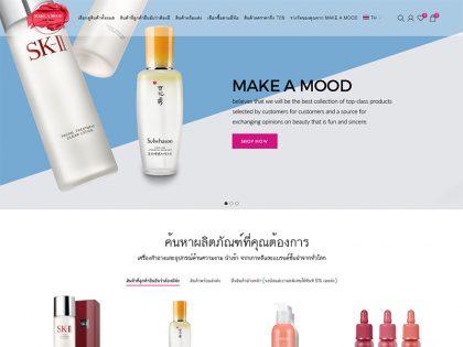 makeamood.com