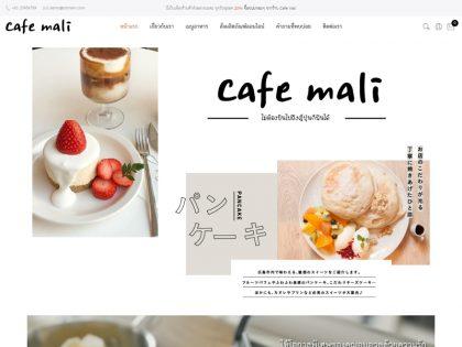 เว็บไซต์คาเฟ่สไตล์ญี่ปุ่น