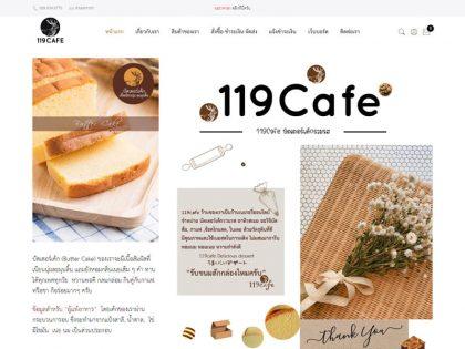 119cafe.com บัตเตอร์เค้กรวมรส 119cafe Delicious dessert うまいしいデザート