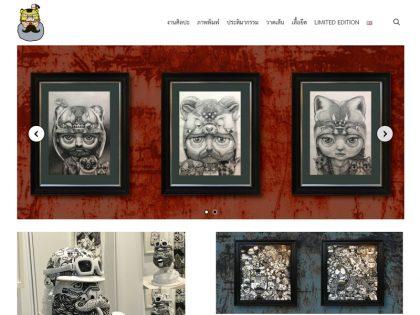 changofart.com เว็บขายผลงานศิลปะ