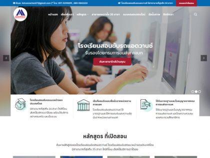 advance-allbiz.com
