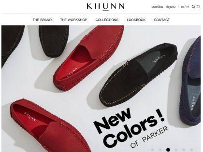 เว็บ Ecommerce ขายรองเท้า khunnofficial.com