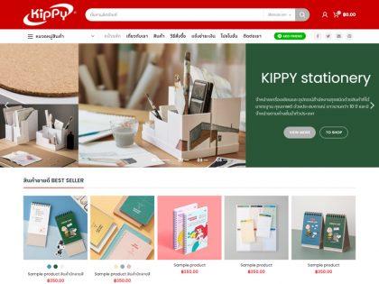 kippyequipment.com