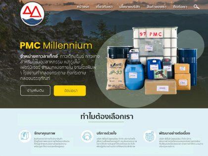 pmcmillennium.com